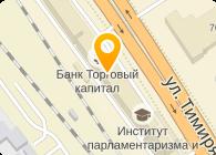 Техтрейдинвест, ООО