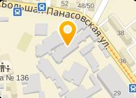 Автозапчасти Харьков, ЧП