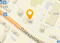 Химресурсы, ООО