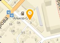 Вайллант Сервис, представительство в г. Одессе