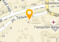 Луганскэлектромаш, АОЗТ