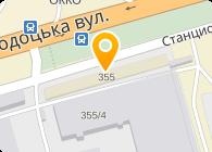 Украинское электротехническое предприятие, ЧП