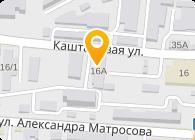 Спецкабель Украина, ООО