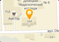 Электротехническая компания, ООО