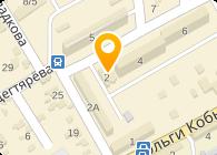 Запорожский кабельный завод, ПАО