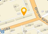 Крокус-Алматы, ТОО