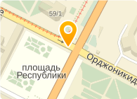 ВостокЭлектроМаш, ТОО
