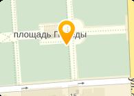 Евразийская электротехническая компания, ТОО