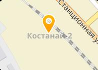 ТОО Борусан Макина Казахстан