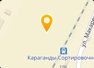 """ТОО """"Энерго групп"""""""