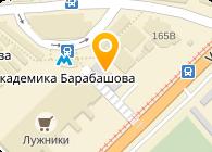 """""""Вещичка"""""""