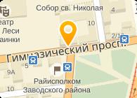 """ЧП """"Днепрэлектрострой"""""""