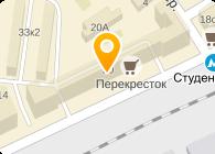 РЕСПЕКТ-ТРЭВЕЛ