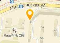 Укргидропневмопроект, ООО