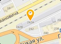Совакс, ООО