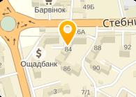 Частное предприятие Неон-Центр г. Трускавец