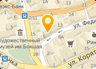 Интекс Ужгород, ООО