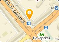 M.I.K, ООО