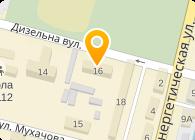 Светинком, Компания