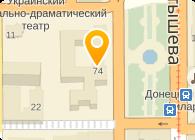Профнастил (Донецкий филиал), ООО