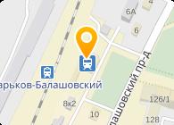 Фирма ЭНТ, ООО