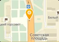 Донбасская Торгово-Промышленная Компания, ООО