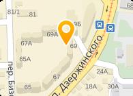 Донбасская кабельная компания, ООО