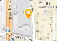 Завод Спецтехника, ООО