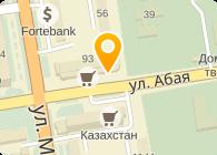 ЭнергоСтройМонтаж 2012, ТОО