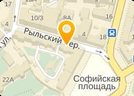Эксклюзив Груп ( Exclusive Group ), ЧП