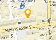 Частное предприятие ФЛП Архипенкова Лариса Алексеевна