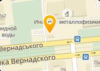 """ООО """"Укрпромсервис"""""""