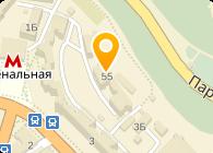 ВВС-Техно, ООО