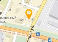 КарМаг, Компания (CarMag)