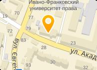 Промприбор, ПАО Ивано-Франковский завод