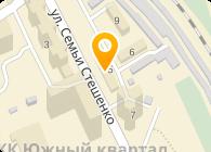 Компания КонтактПро, ООО