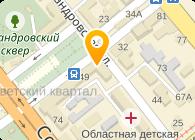 Укрстройресурс, ООО