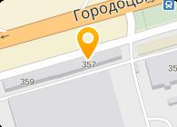 Диваль, ООО