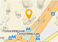 Импекс ЛЛС, ООО
