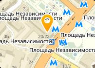 Электрогенератор, ООО