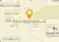 Вюрт Астана, ТОО