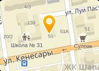 Анион-Астана, ТОО