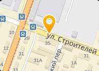Днеста, завод измерительных приборов, Украинско-Российское ЗАО