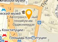 AZ-Харьков, ООО (АЗ-Харьков)