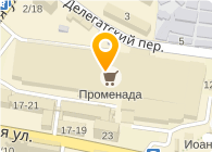 ЭЛВО-Украина, ТД