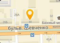 Электрозавод, ОАО ХК