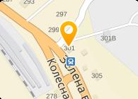 Львовский изоляторный завод, ЗАО
