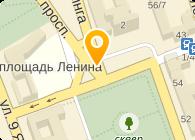 ООО УРАЛ-АГРО