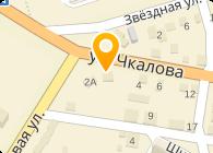Субъект предпринимательской деятельности ЧП Пащенко