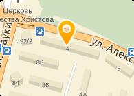 Магазин Велостудия, ЧП